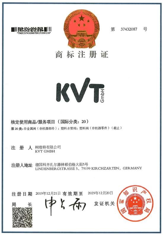 Registrierungsurkunde Marke KVT in China 12_2019 - 12_2029